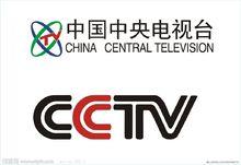 CCTV台标