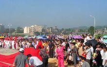 天柱县群众文化节