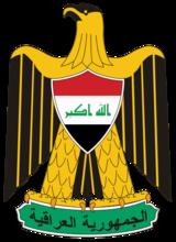 伊拉克国徽
