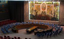 联合国安全理事会会议厅