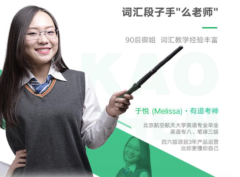 web-02老师2.jpg